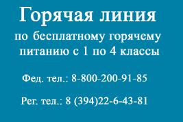 Это изображение имеет пустой атрибут alt; его имя файла - image-2.png